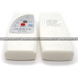 Дубликатор домофонных ключей SK-658