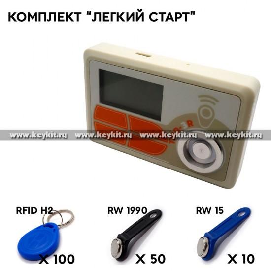 """Комплект """"Легкий Старт"""""""