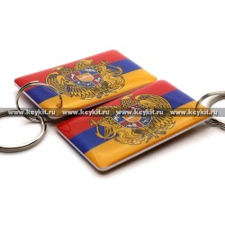 "Мини карта Epoxy ""Флаг Армении"" 42*26 мм"