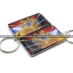 "Мини карта Epoxy ""Флаг Армении"" v2, 42*26 мм"